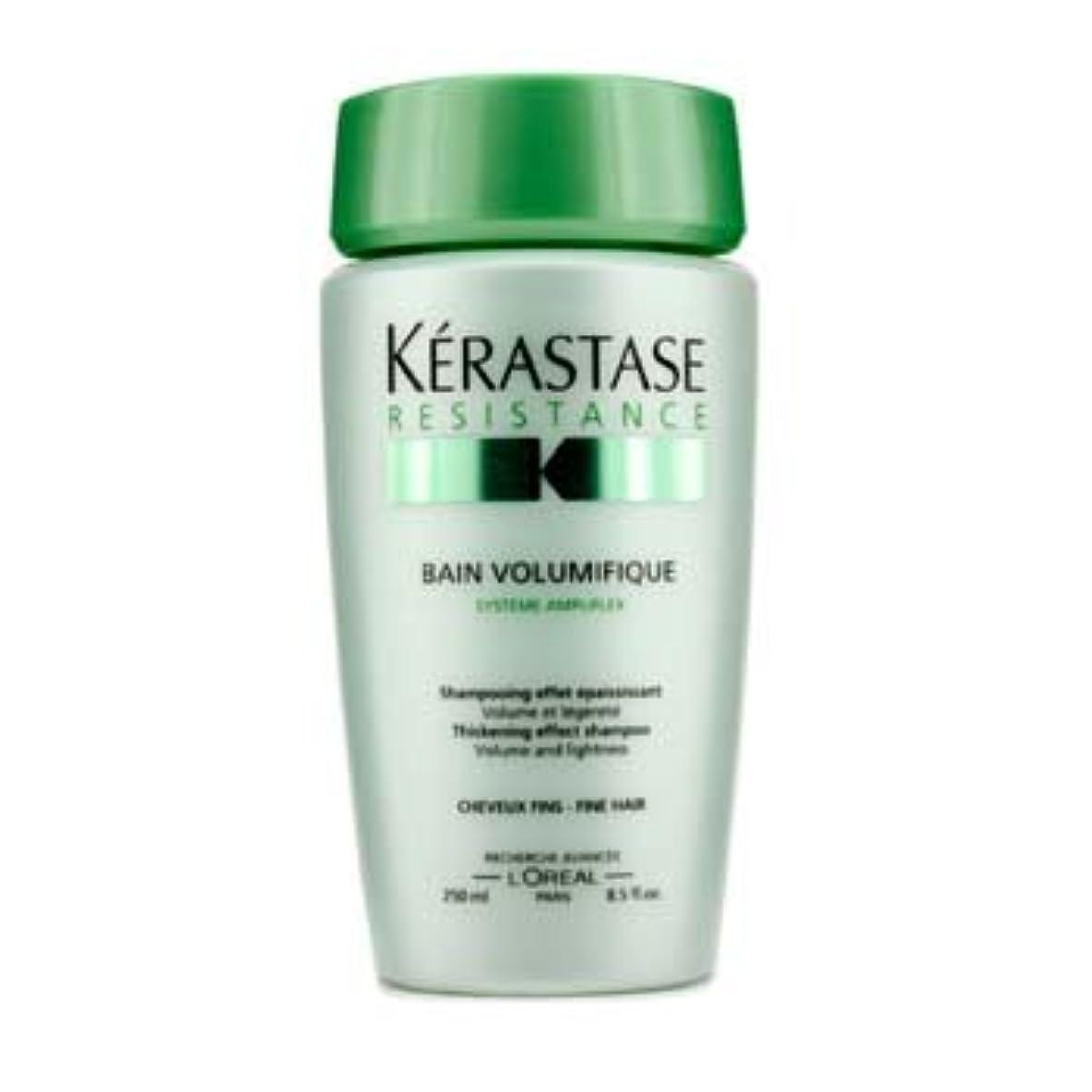 シャワー任意パンダ[Kerastase] Resistance Bain Volumifique Thickening Effect Shampoo (For Fine Hair) 250ml/8.5oz