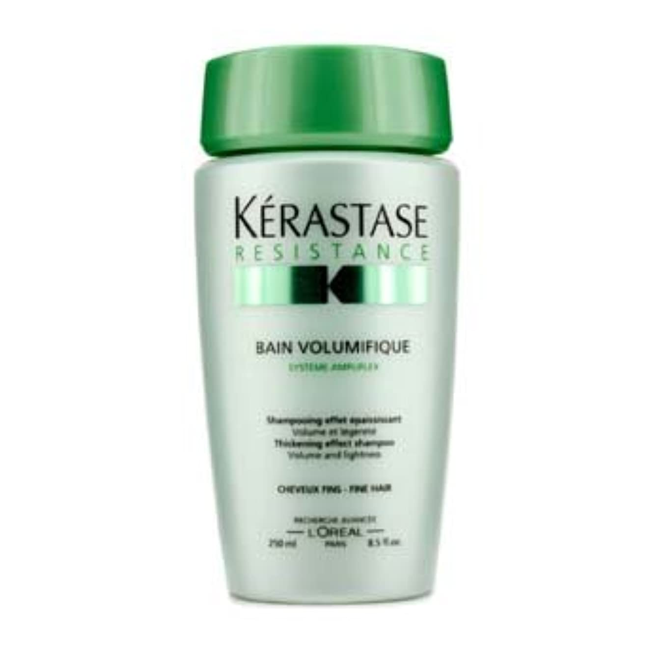 レコーダースキニーもちろん[Kerastase] Resistance Bain Volumifique Thickening Effect Shampoo (For Fine Hair) 250ml/8.5oz