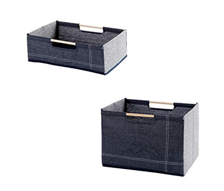 ZYH カバー収納用バスケットなし、折り畳み式衣類デスクトップスナックおもちゃ布デニム収納ボックス2個13-31CM ストレージ (色 : A)