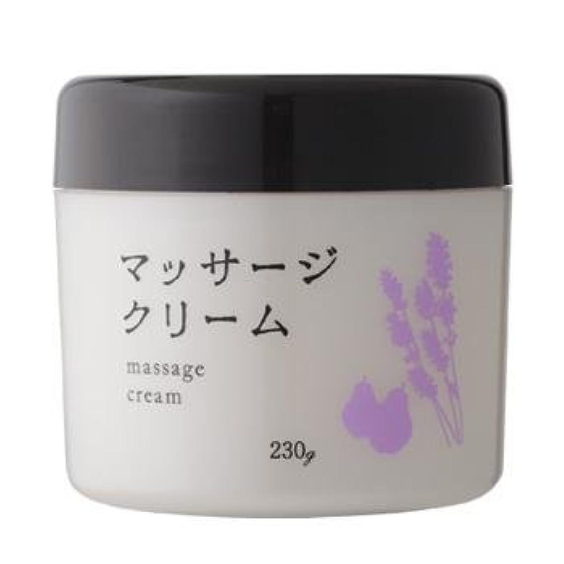 全国勧告ピンハイム化粧品/マッサージクリーム【スペシャルスキンケア】