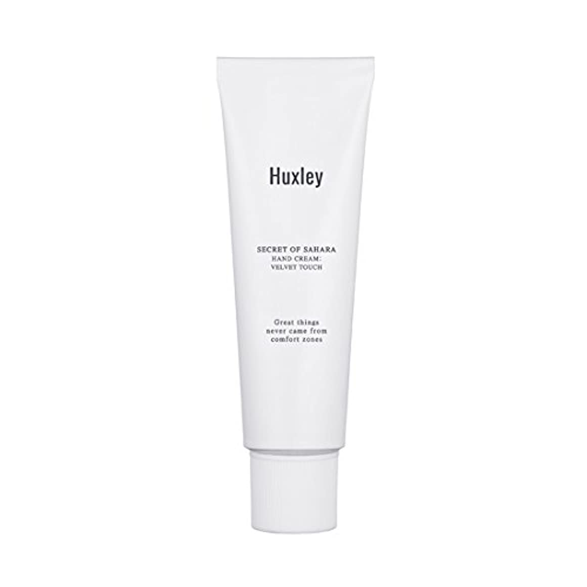 燃やすオリエンテーション蒸し器Huxley Hand Cream;Velvet Touch 30ml/ハクスリー ハンドクリーム;ベルベット タッチ 30ml [並行輸入品]