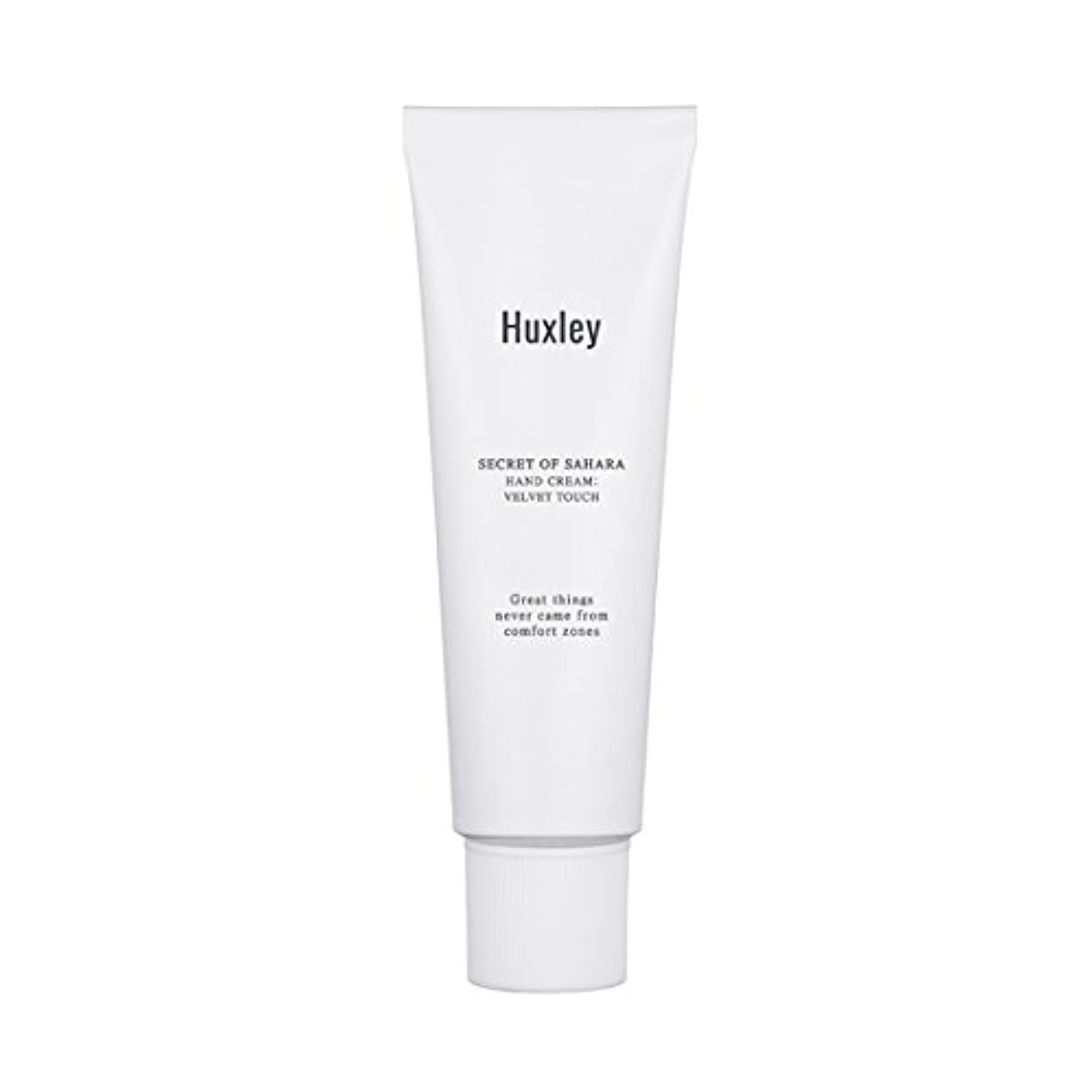 委員長外交教育学Huxley Hand Cream;Velvet Touch 30ml/ハクスリー ハンドクリーム;ベルベット タッチ 30ml [並行輸入品]