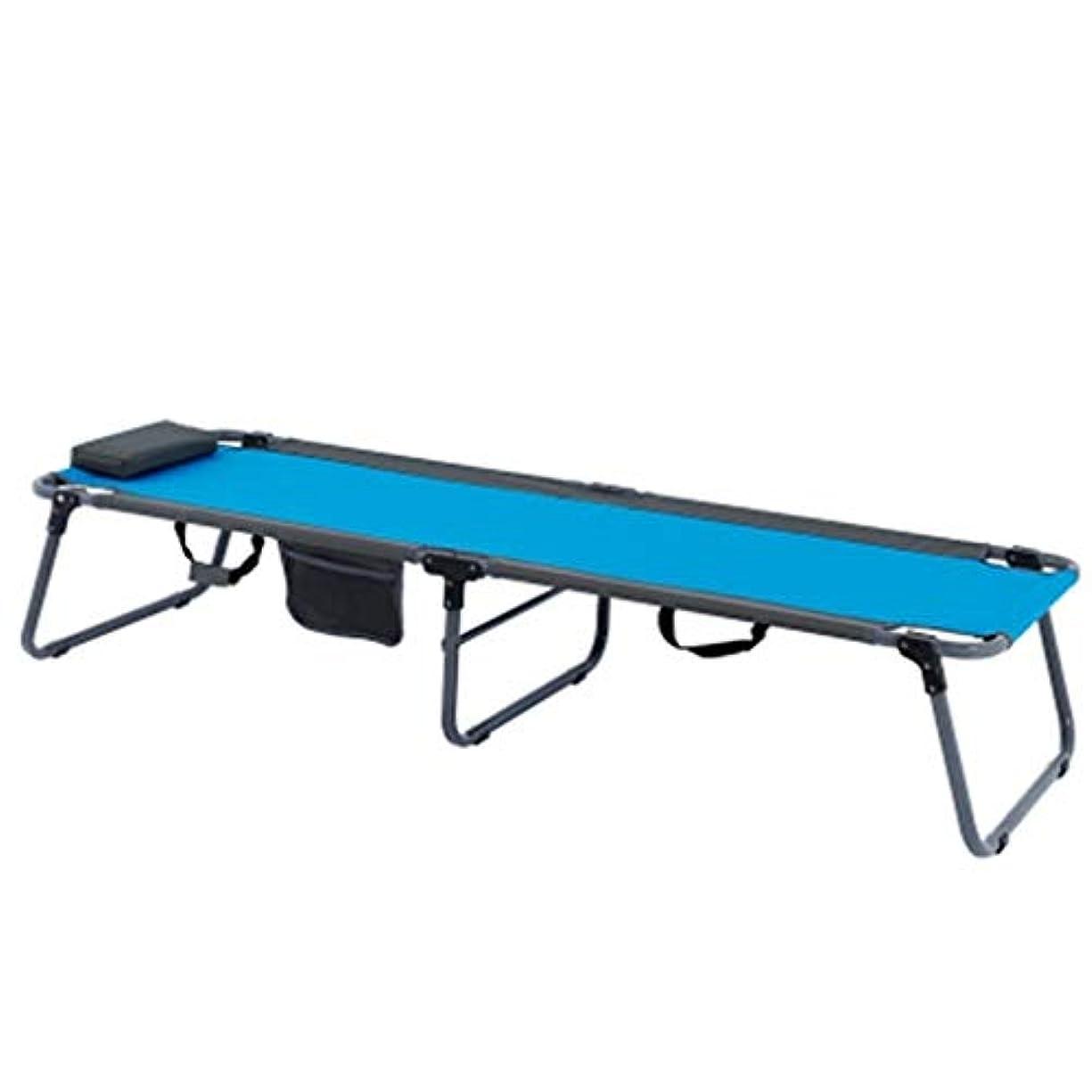 荒野妻道ZAQXSW 折りたたみベッドオフィスランチベッドシングルベッド見えないベッド屋外シンプルな仮眠ベッドキャンプベッドポータブル (Color : Blue)