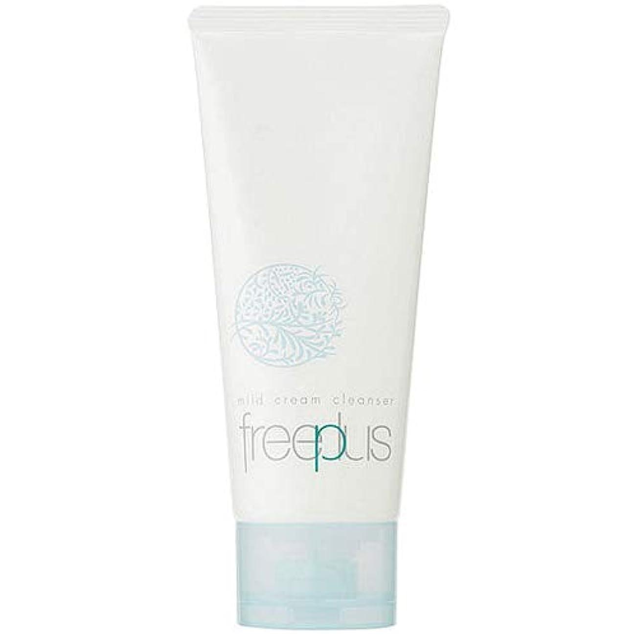 複製思いやりのある贅沢フリープラス FREEPLUS フリープラス マイルドクリームクレンザーa 125g [並行輸入品]