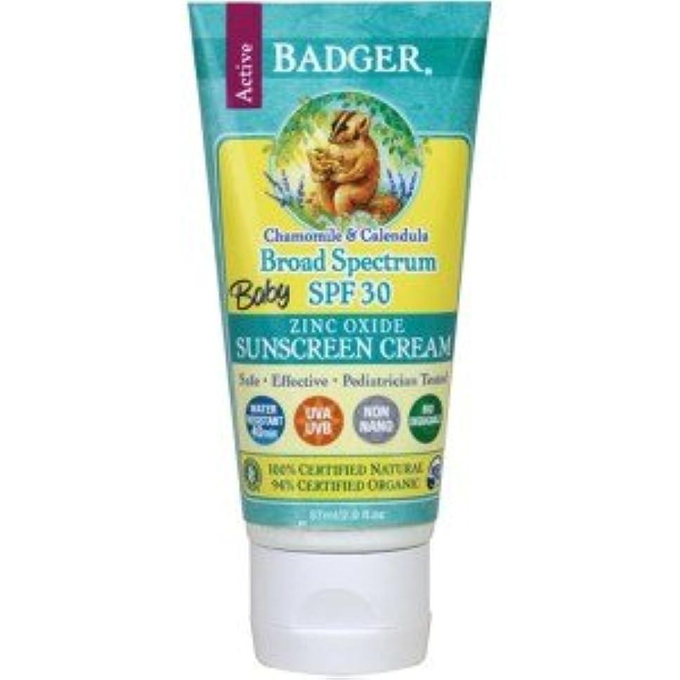 ポルノ種類かみそり[海外直送品] バジャー(Badger) ベビーサンスクリーン SPF30 87ml (カモミール&カレンデュラ)