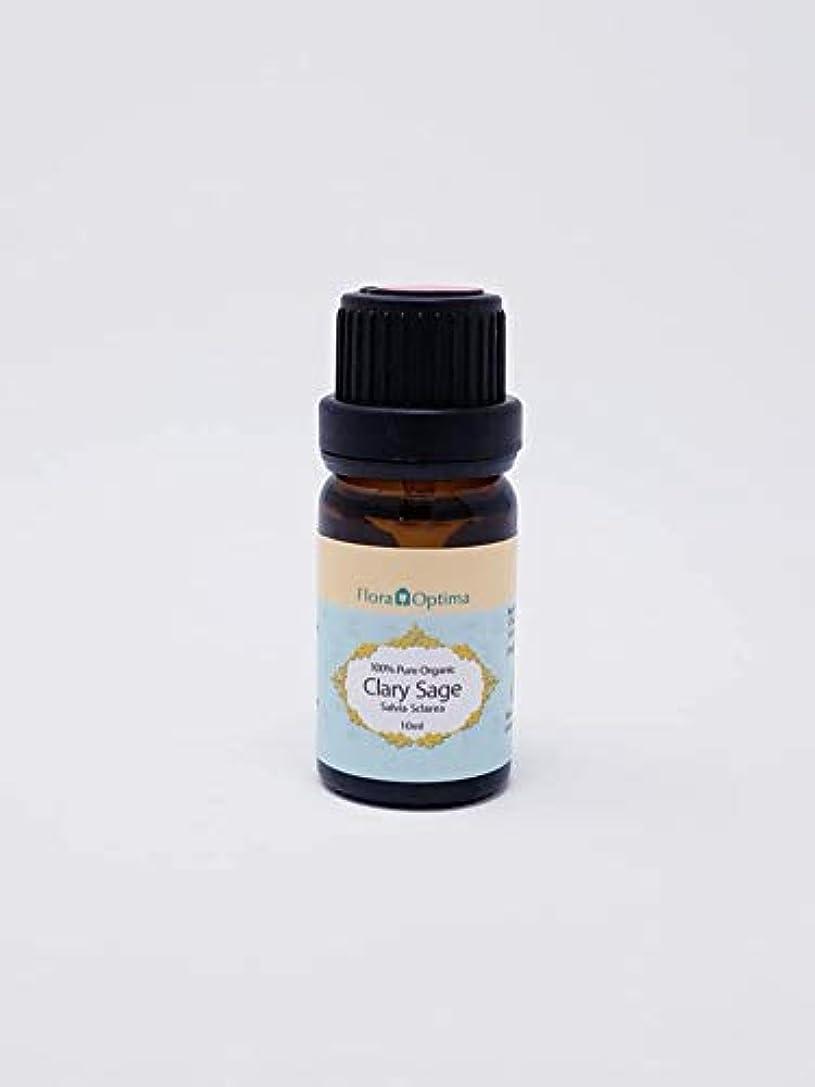 建物フルーツ雄弁【オーガニック】クラリーセージ?オイル(Clary Sage Oil) - 10ml -