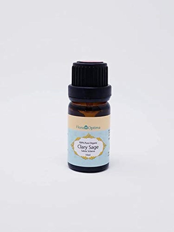台風会社そう【オーガニック】クラリーセージ?オイル(Clary Sage Oil) - 10ml -