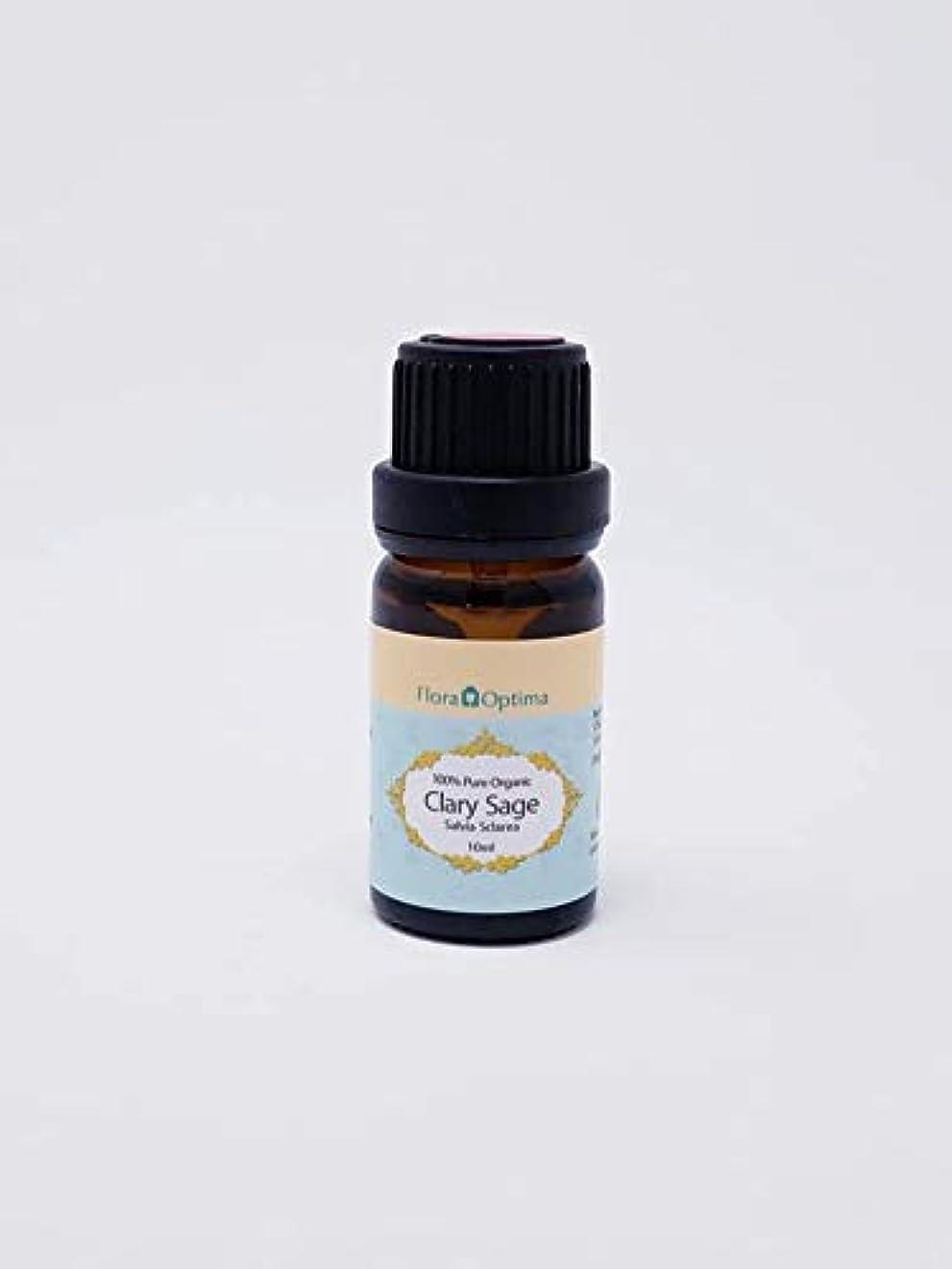 恥ずかしさ好奇心覚醒【オーガニック】クラリーセージ?オイル(Clary Sage Oil) - 10ml -