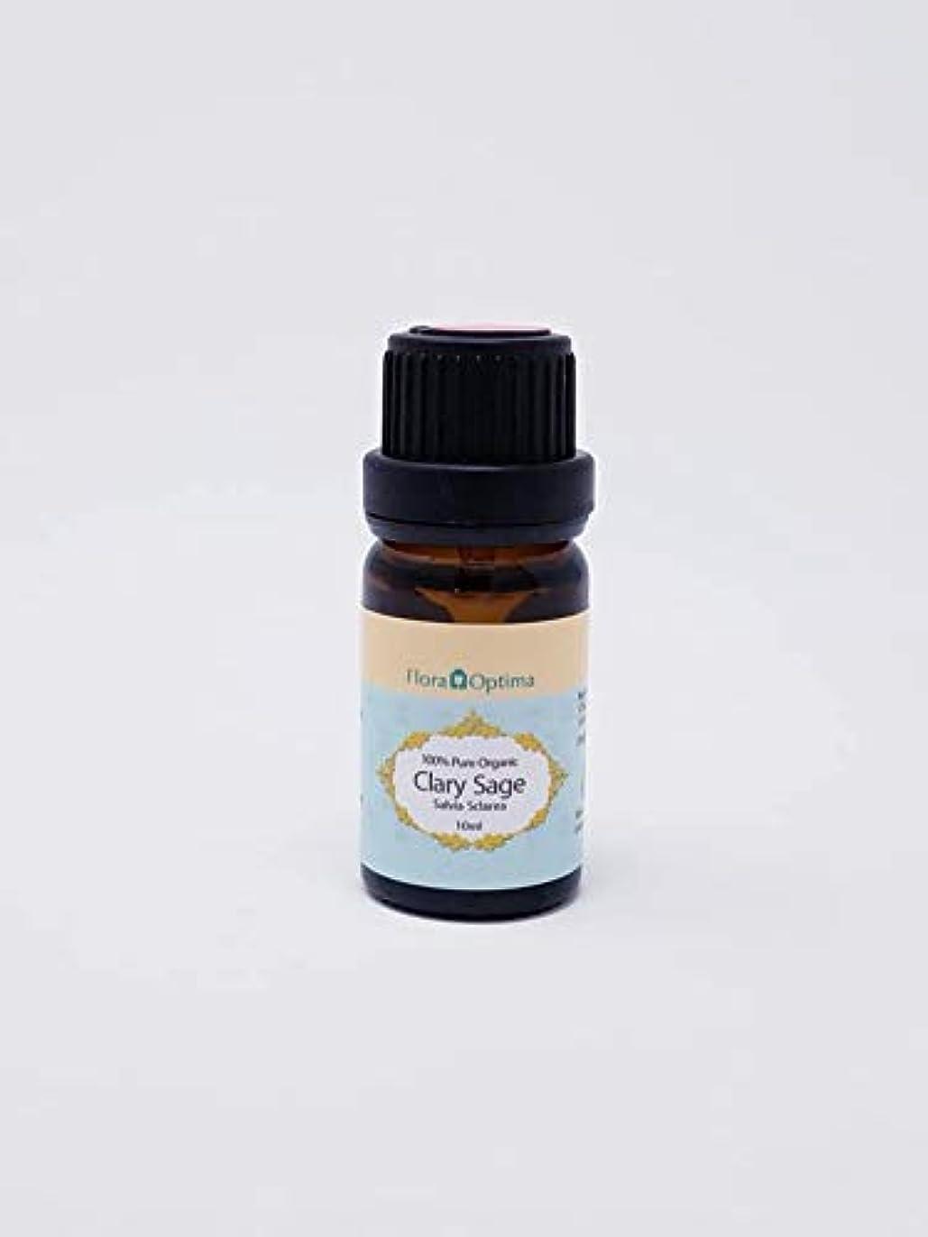 少ない明るい出版【オーガニック】クラリーセージ?オイル(Clary Sage Oil) - 10ml -
