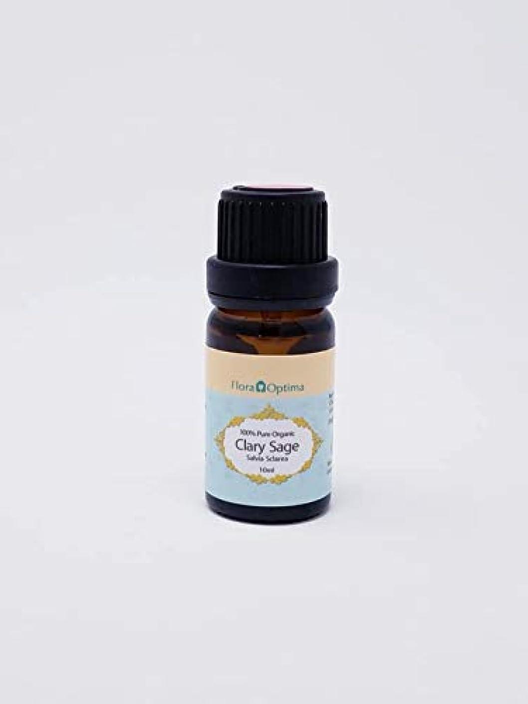 会話ストレスの多い改善する【オーガニック】クラリーセージ?オイル(Clary Sage Oil) - 10ml -