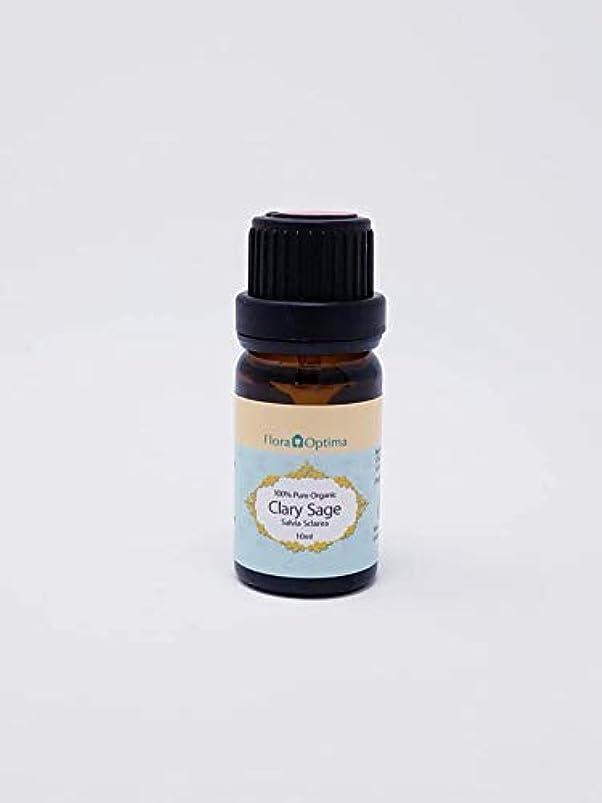 矢自分の計算可能【オーガニック】クラリーセージ?オイル(Clary Sage Oil) - 10ml -