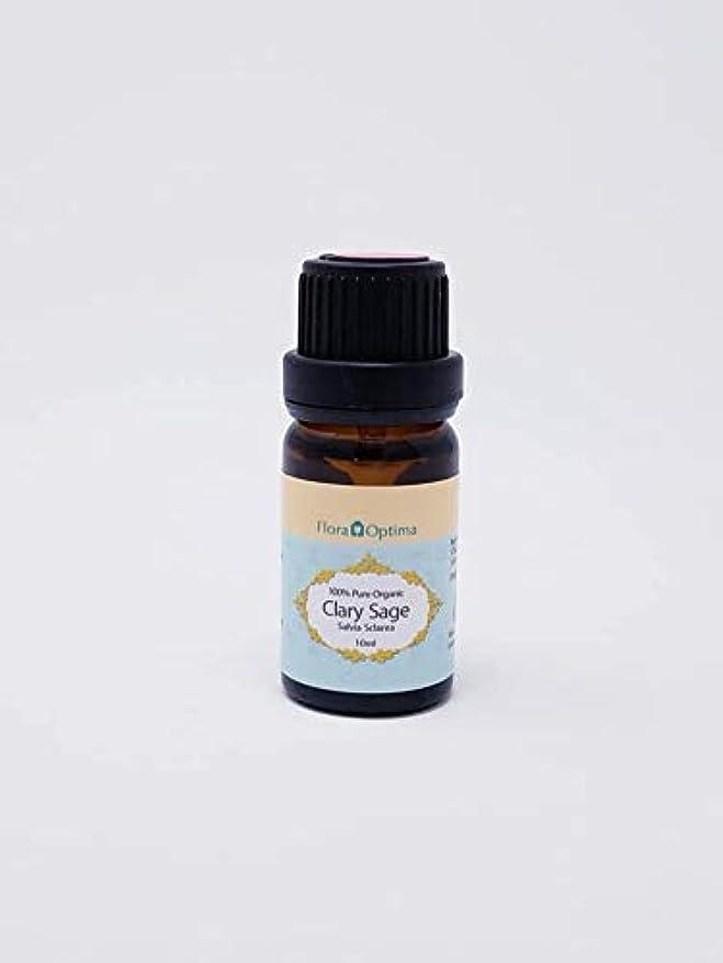 供給ジャンル神聖【オーガニック】クラリーセージ?オイル(Clary Sage Oil) - 10ml -