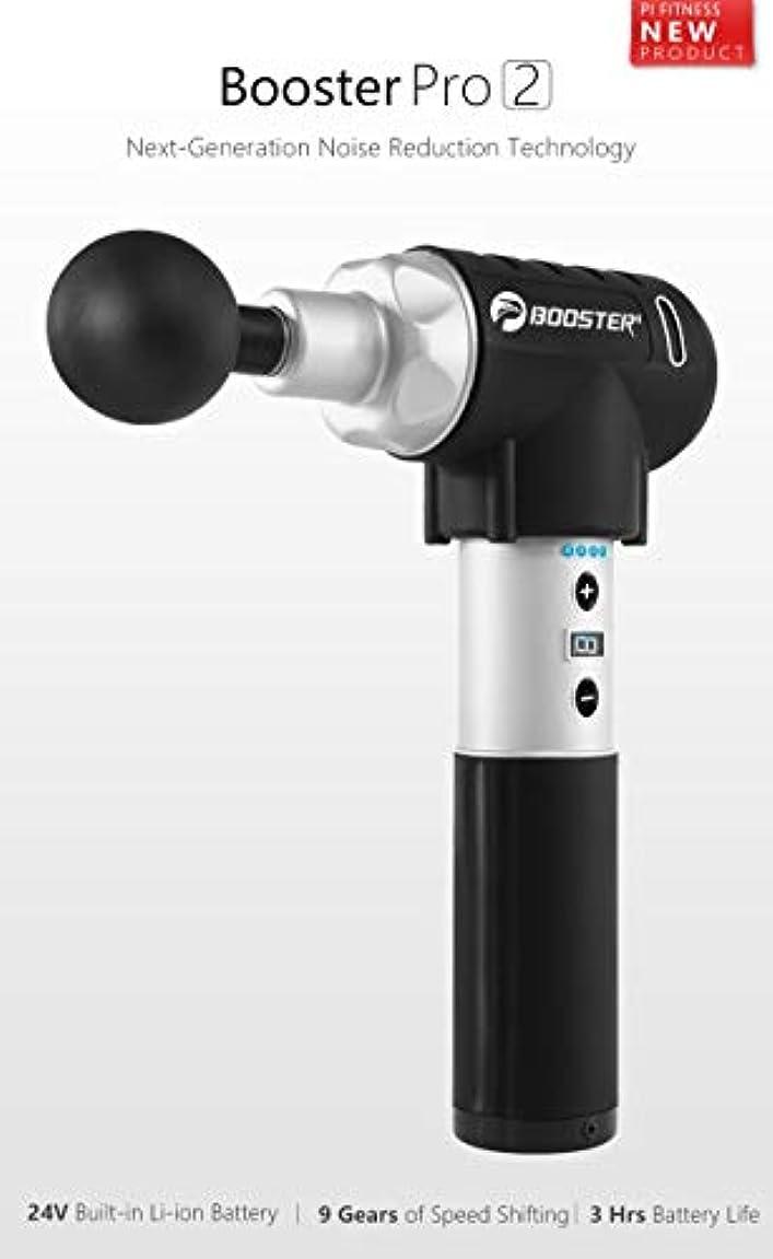 マッサージシミュレートするおしゃれなMassage Gun Muscle Deep Relaxation - [Upgrade] Powerful Handheld Tissue Massager Gun, Cordless Muscle Stimulation...