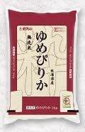 ホクレン ゆめぴりか 無洗米 5kg×2袋 26年度産(平成26年度産ゆめぴりか)