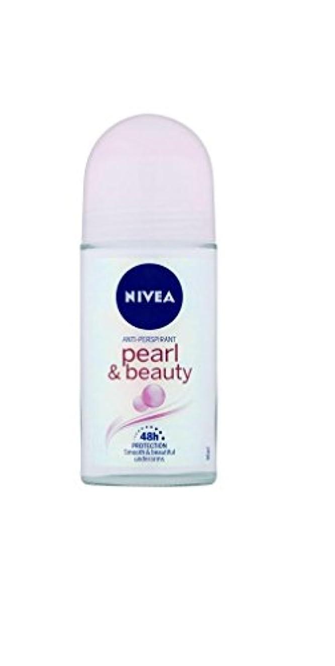 グレートオーク毛皮拮抗する[NIVEA]Deodorant pearl & beauty(roll on) デオドラントパール&ビューティー(ロールオン)[海外直配送]