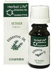 Herbal Life べチバー 10ml