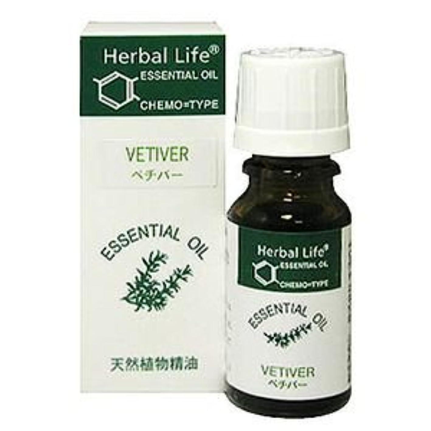彼ら整理する消化Herbal Life べチバー 10ml