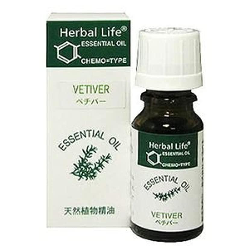 一定準備道徳Herbal Life べチバー 10ml