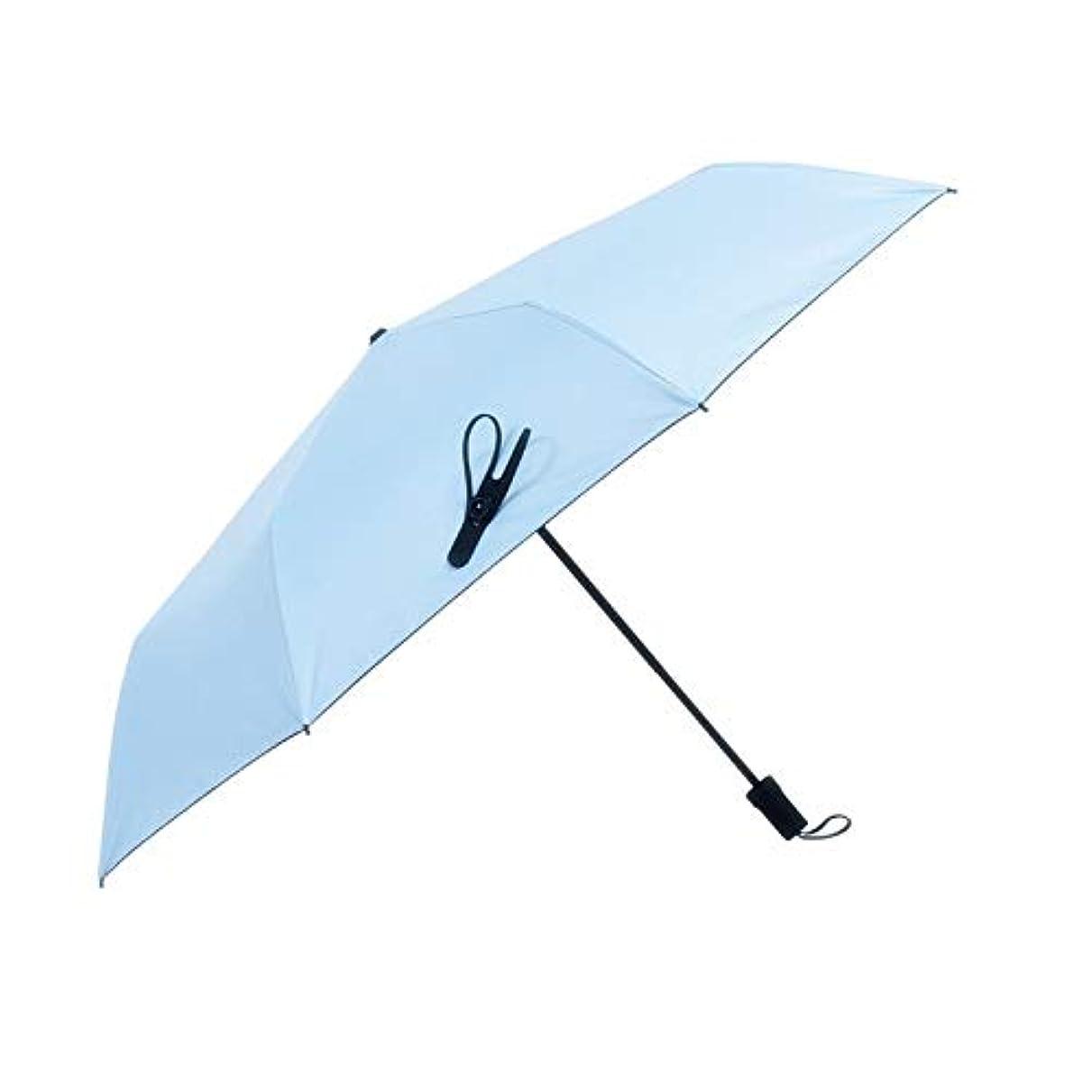 通貨薄いタオルHAPPY HOME 三つ折り傘ハンドオープン8骨黒プラスチック無地太陽傘スーパー日焼け止めUV傘