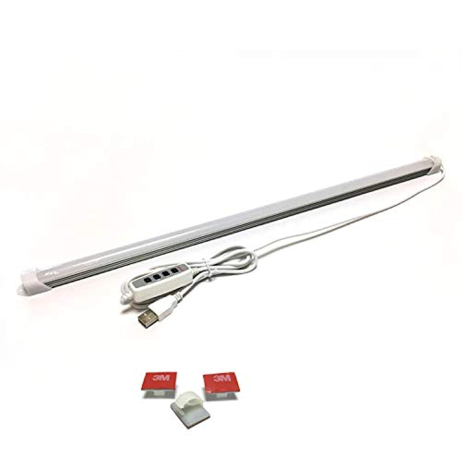 シャイ思想ワークショップ高輝度LEDバーライト (調色?調光タイプ) (52cm)