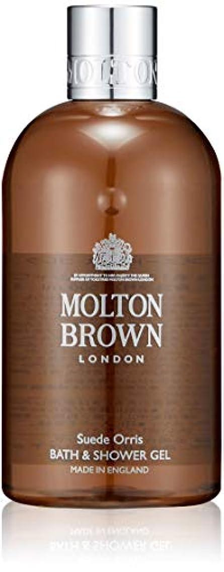 エンドウパラシュート正確にMOLTON BROWN(モルトンブラウン) スエード オリス コレクションSO バス&シャワージェル