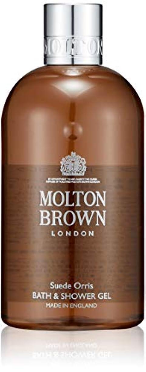 挽くチャンピオン気分が悪いMOLTON BROWN(モルトンブラウン) スエード オリス コレクションSO バス&シャワージェル