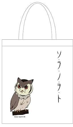 ソ・ラ・ノ・ヲ・ト トートバック シュコ柄 WHITE