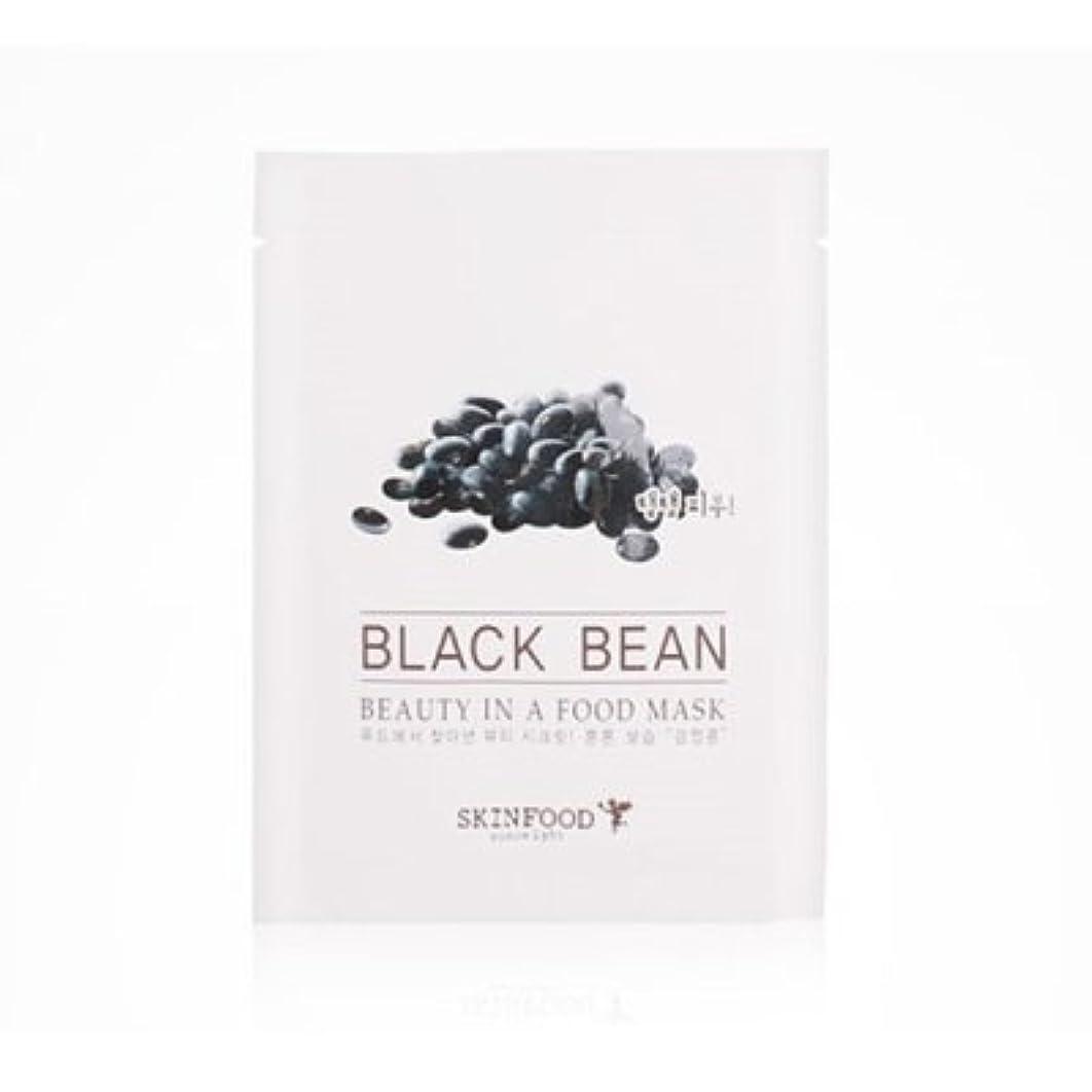 アクチュエータ栄光守銭奴SKINFOOD Beauty in a Food Mask Sheet 5EA (BLACK BEAN) / スキンフード ビューティー イン ア フード マスクシート [並行輸入品]
