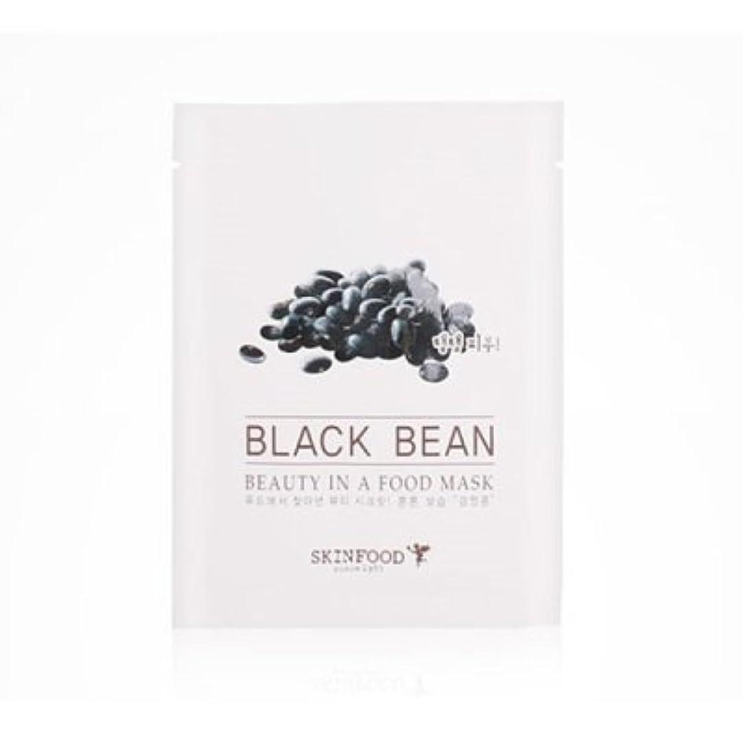 全体騒々しい散文SKINFOOD Beauty in a Food Mask Sheet 5EA (BLACK BEAN) / スキンフード ビューティー イン ア フード マスクシート [並行輸入品]