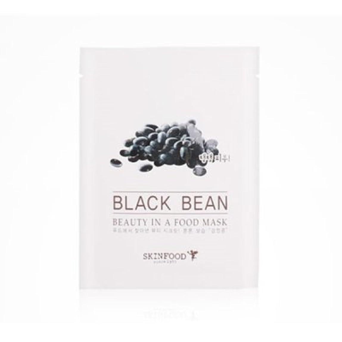 四分円チャネルクレデンシャルSKINFOOD Beauty in a Food Mask Sheet 5EA (BLACK BEAN) / スキンフード ビューティー イン ア フード マスクシート [並行輸入品]