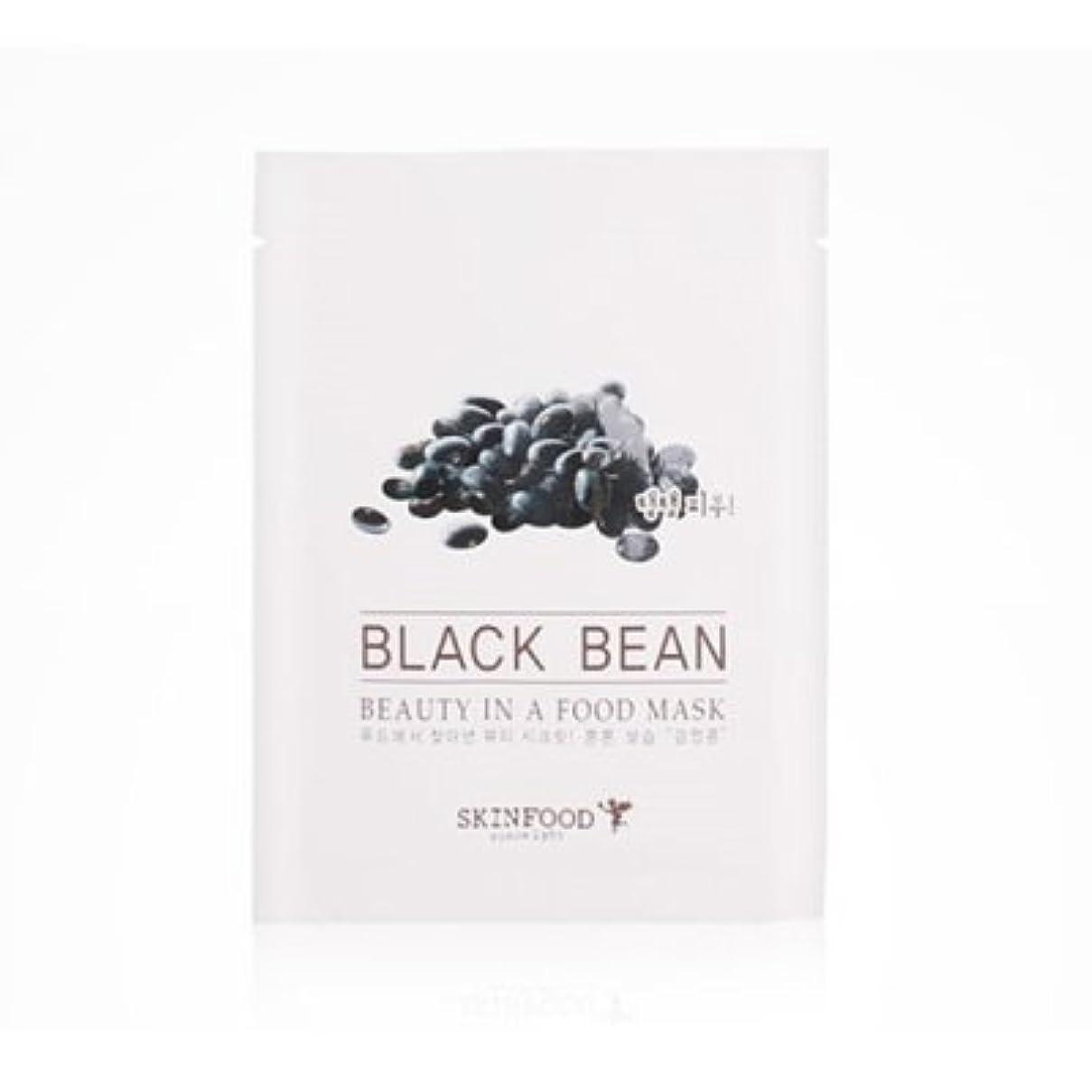 どんなときもいくつかのパッチSKINFOOD Beauty in a Food Mask Sheet 5EA (BLACK BEAN) / スキンフード ビューティー イン ア フード マスクシート [並行輸入品]