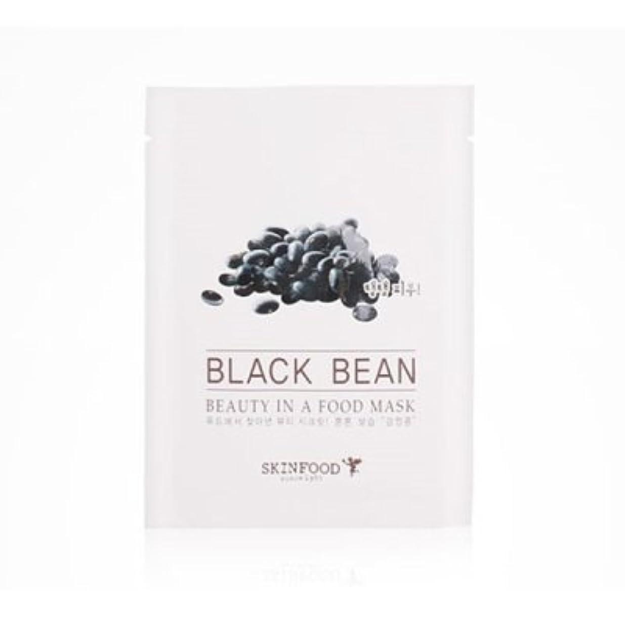 内側備品ラジカルSKINFOOD Beauty in a Food Mask Sheet 5EA (BLACK BEAN) / スキンフード ビューティー イン ア フード マスクシート [並行輸入品]