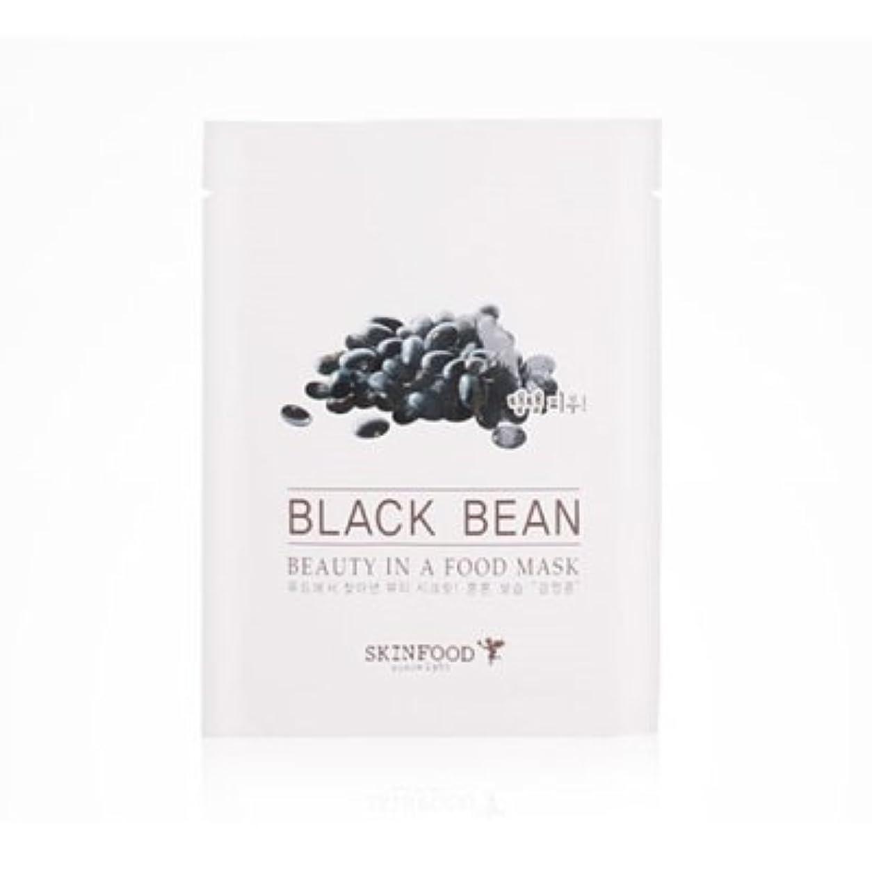十分放置ダウンSKINFOOD Beauty in a Food Mask Sheet 5EA (BLACK BEAN) / スキンフード ビューティー イン ア フード マスクシート [並行輸入品]