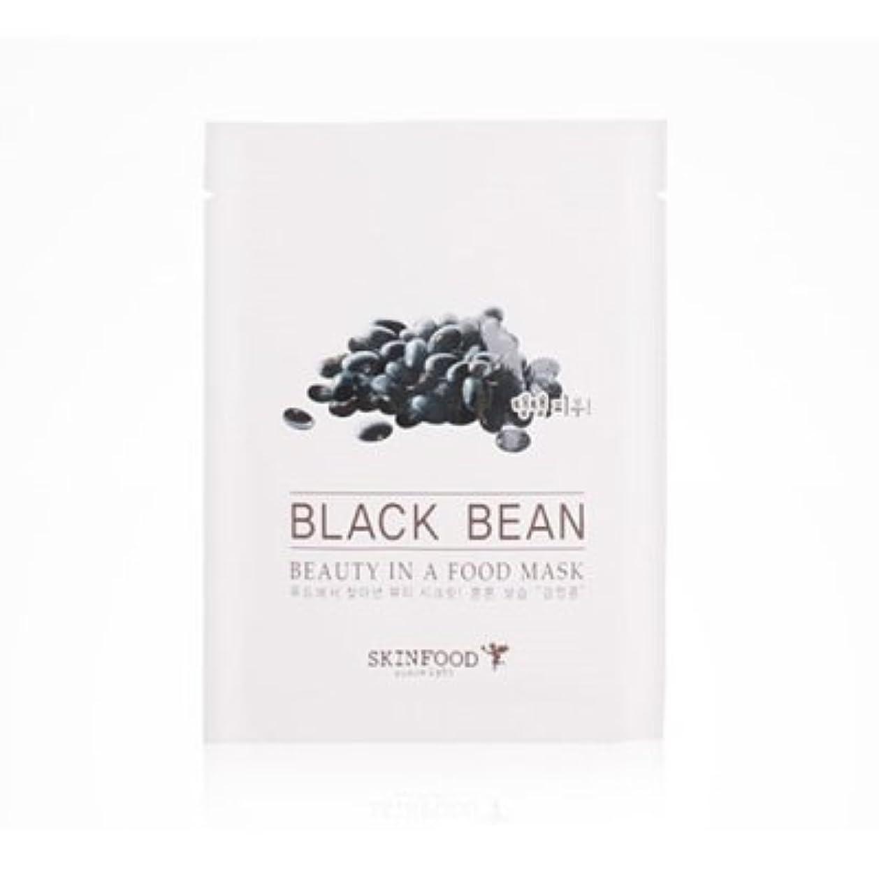 空中腕流すSKINFOOD Beauty in a Food Mask Sheet 5EA (BLACK BEAN) / スキンフード ビューティー イン ア フード マスクシート [並行輸入品]