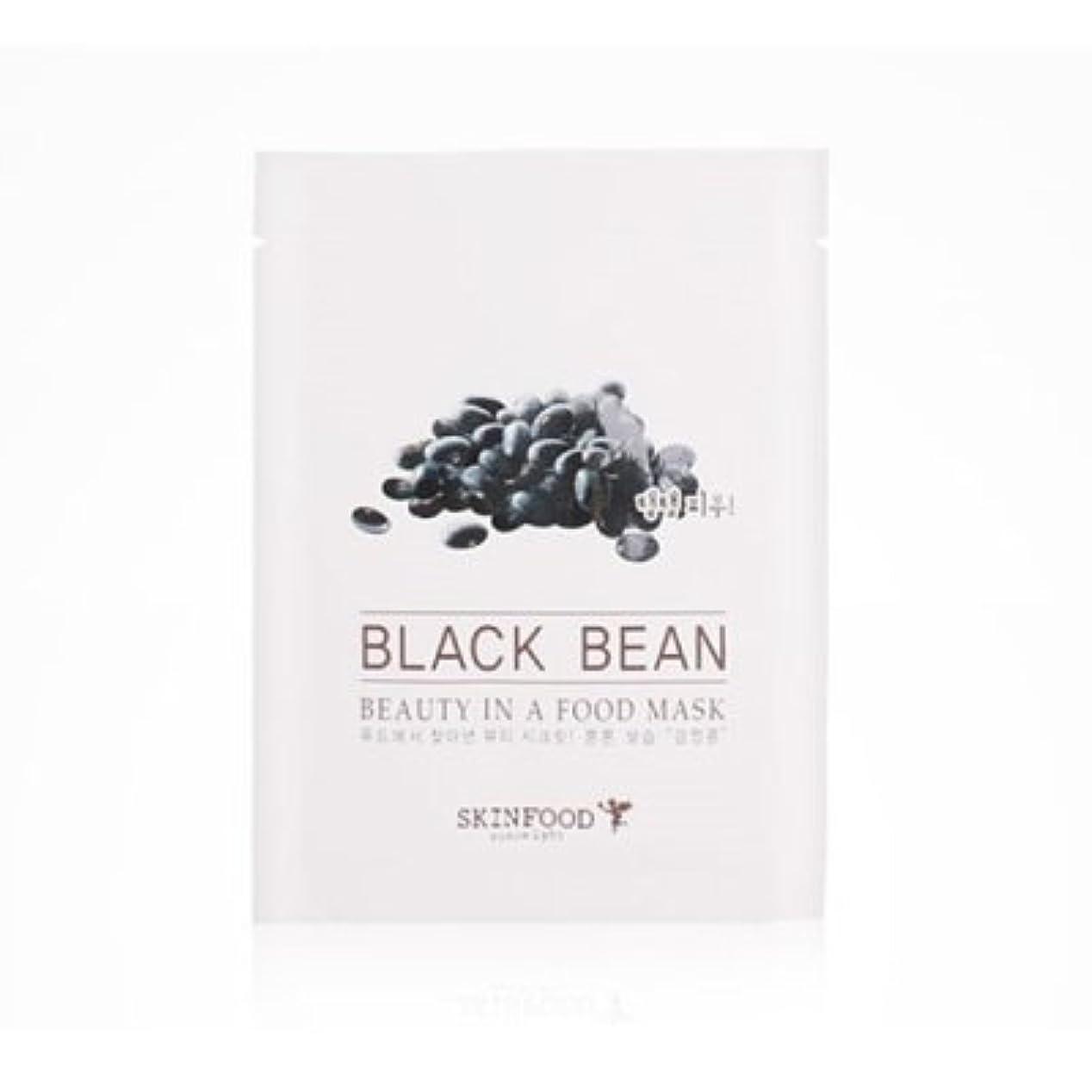 若者今までびっくりするSKINFOOD Beauty in a Food Mask Sheet 5EA (BLACK BEAN) / スキンフード ビューティー イン ア フード マスクシート [並行輸入品]
