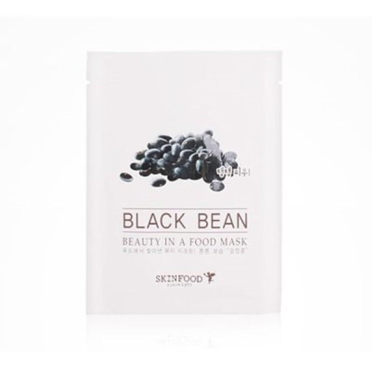 外向き行動ソファーSKINFOOD Beauty in a Food Mask Sheet 5EA (BLACK BEAN) / スキンフード ビューティー イン ア フード マスクシート [並行輸入品]