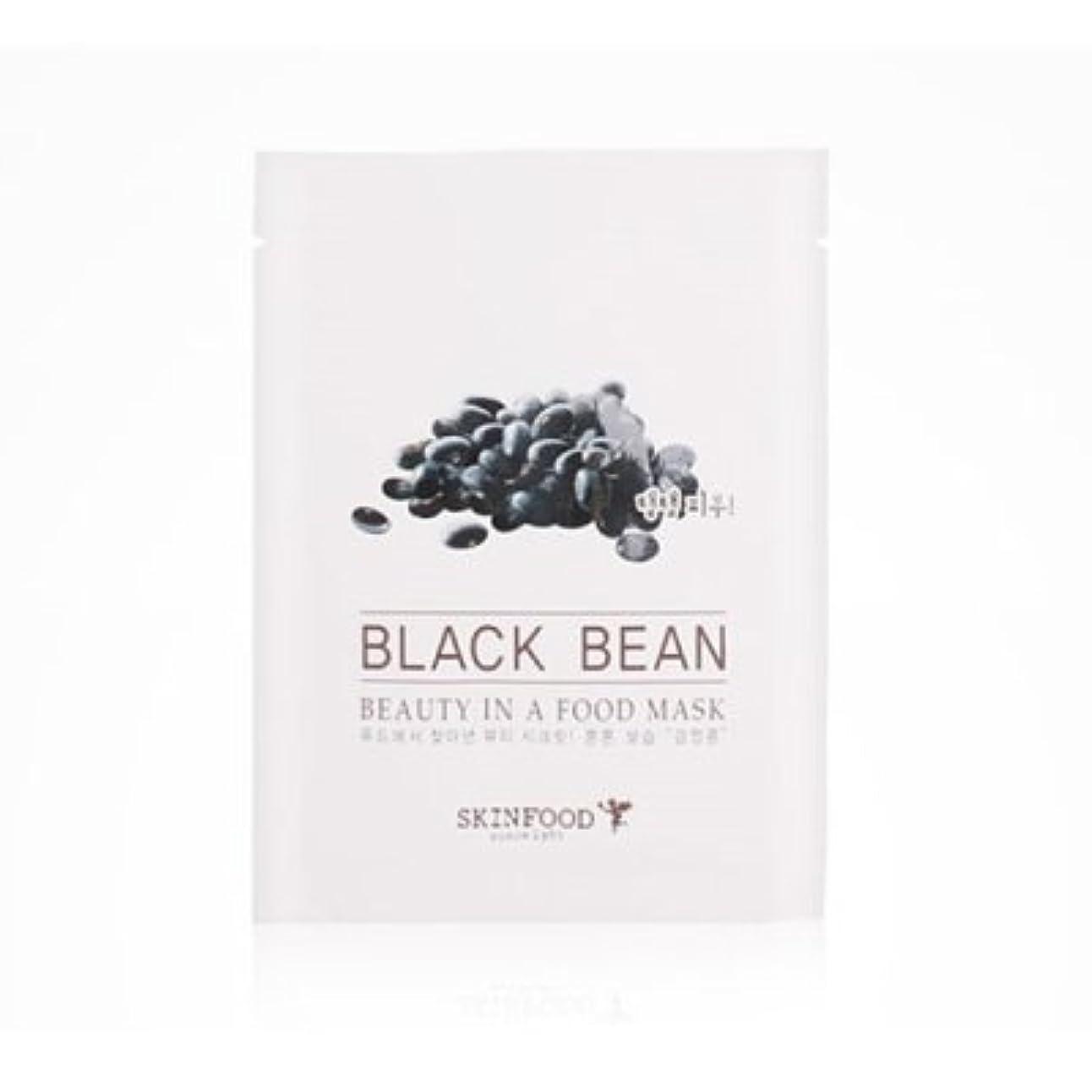 制裁フロントやけどSKINFOOD Beauty in a Food Mask Sheet 5EA (BLACK BEAN) / スキンフード ビューティー イン ア フード マスクシート [並行輸入品]
