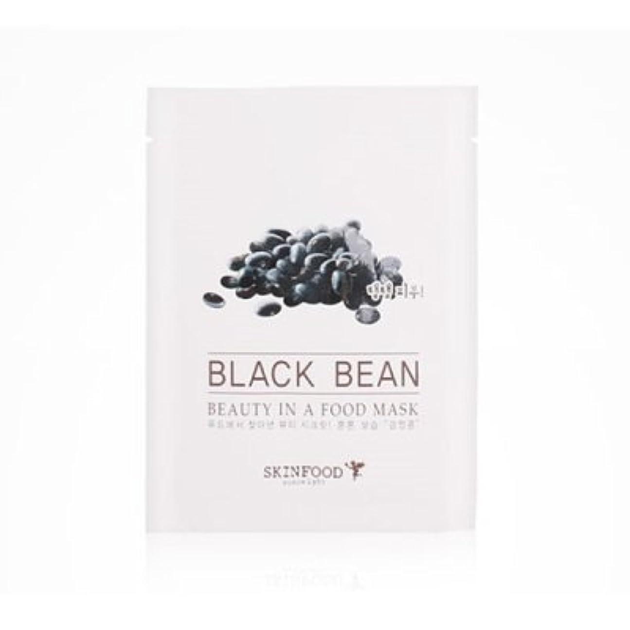 とティーム上院議員鋭くSKINFOOD Beauty in a Food Mask Sheet 5EA (BLACK BEAN) / スキンフード ビューティー イン ア フード マスクシート [並行輸入品]