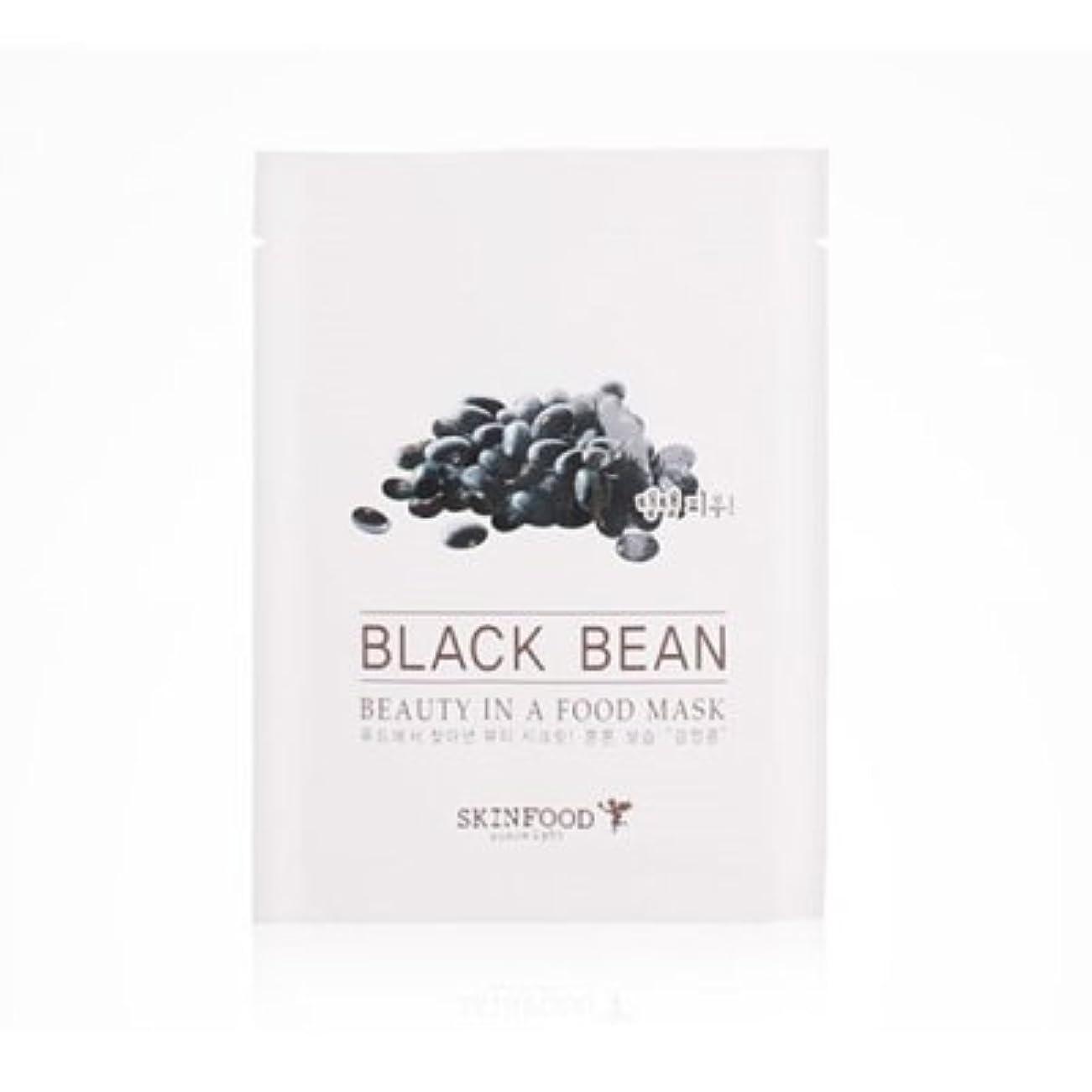 ワゴンチャンバー設置SKINFOOD Beauty in a Food Mask Sheet 5EA (BLACK BEAN) / スキンフード ビューティー イン ア フード マスクシート [並行輸入品]