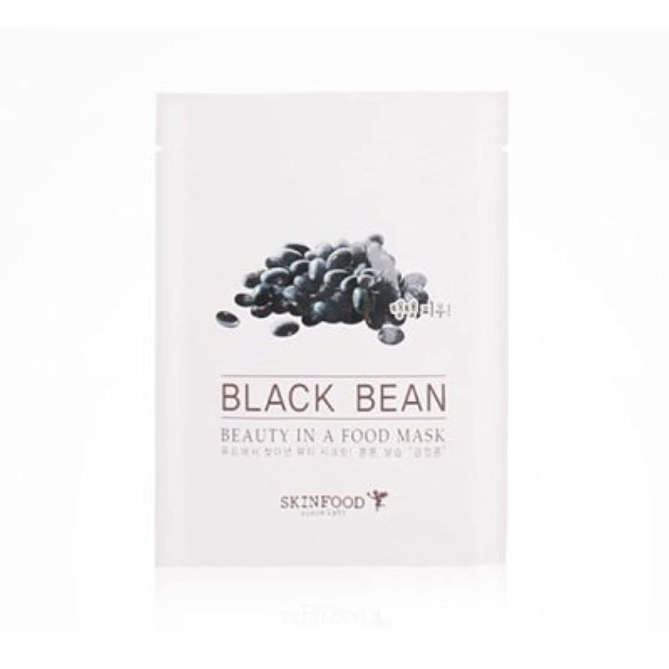 マイクロ重々しい怪物SKINFOOD Beauty in a Food Mask Sheet 5EA (BLACK BEAN) / スキンフード ビューティー イン ア フード マスクシート [並行輸入品]