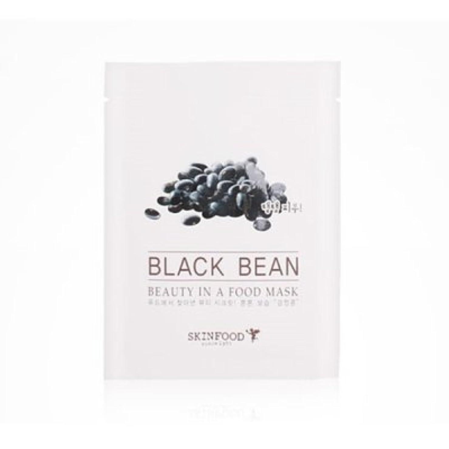 どきどき普遍的な成功するSKINFOOD Beauty in a Food Mask Sheet 5EA (BLACK BEAN) / スキンフード ビューティー イン ア フード マスクシート [並行輸入品]