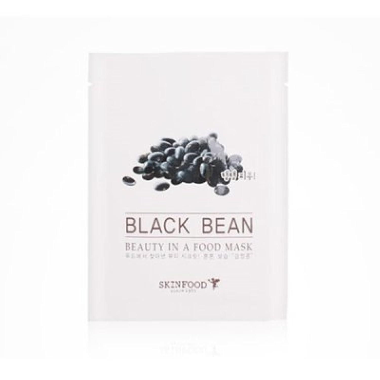 モールなめるずっとSKINFOOD Beauty in a Food Mask Sheet 5EA (BLACK BEAN) / スキンフード ビューティー イン ア フード マスクシート [並行輸入品]