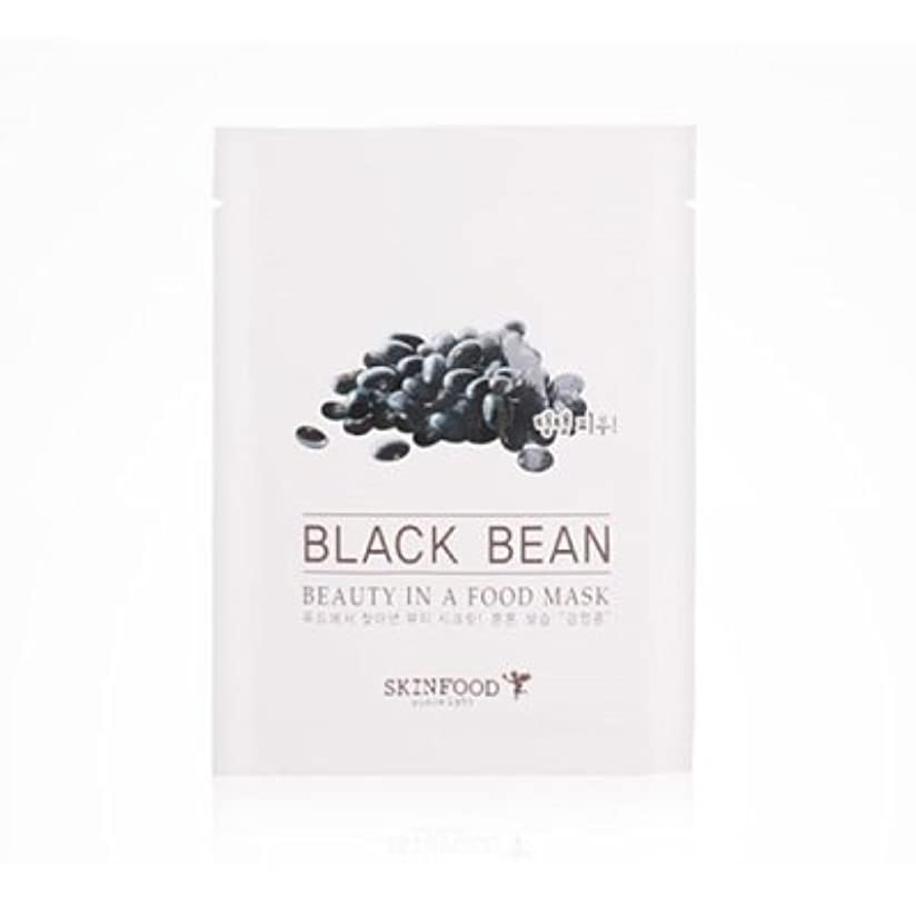 歩き回るセグメントスリラーSKINFOOD Beauty in a Food Mask Sheet 5EA (BLACK BEAN) / スキンフード ビューティー イン ア フード マスクシート [並行輸入品]