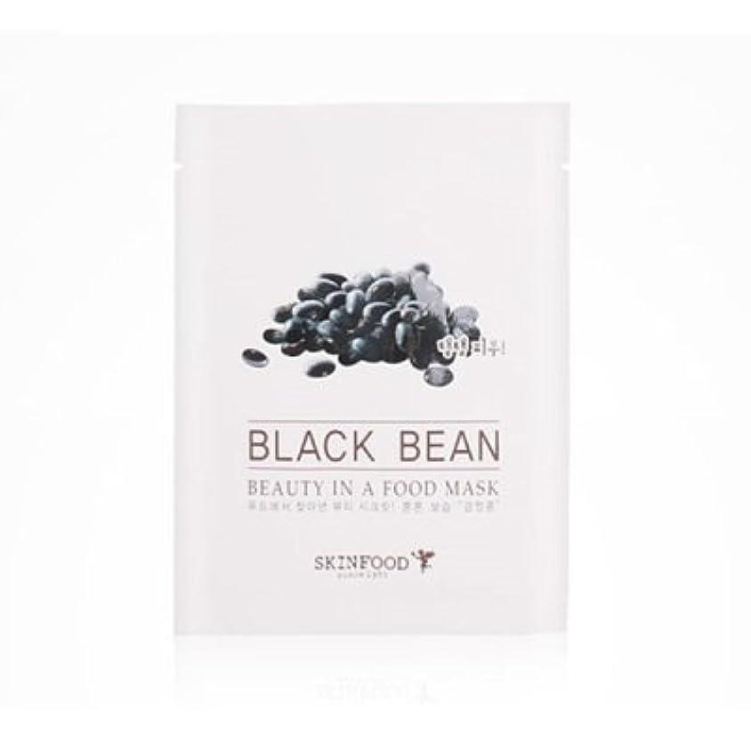 豪華な無意識SKINFOOD Beauty in a Food Mask Sheet 5EA (BLACK BEAN) / スキンフード ビューティー イン ア フード マスクシート [並行輸入品]