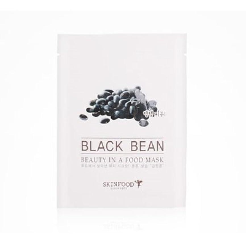 作成者まっすぐにするフロントSKINFOOD Beauty in a Food Mask Sheet 5EA (BLACK BEAN) / スキンフード ビューティー イン ア フード マスクシート [並行輸入品]