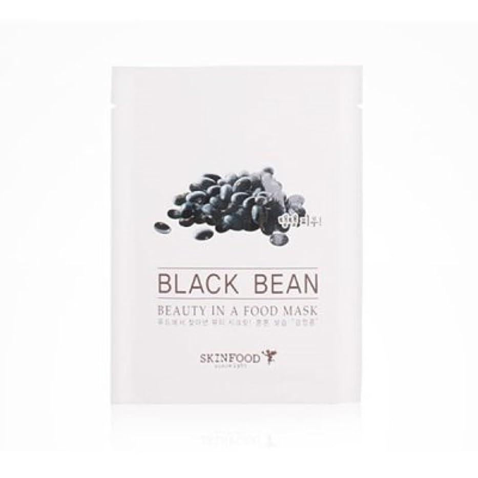 弱点不要ラリーベルモントSKINFOOD Beauty in a Food Mask Sheet 5EA (BLACK BEAN) / スキンフード ビューティー イン ア フード マスクシート [並行輸入品]