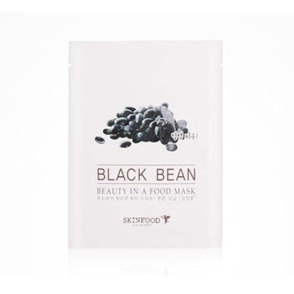 SKINFOOD Beauty in a Food Mask Sheet 5EA (BLACK BEAN) / スキンフード ビューティー イン ア フード マスクシート [並行輸入品]
