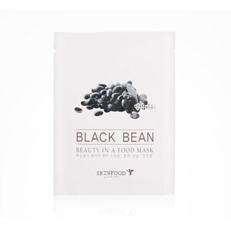 委員長マッサージ使役SKINFOOD Beauty in a Food Mask Sheet 5EA (BLACK BEAN) / スキンフード ビューティー イン ア フード マスクシート [並行輸入品]