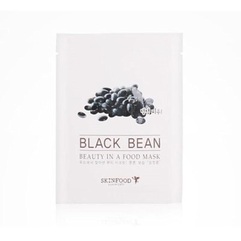 ラッシュヘア絡まるSKINFOOD Beauty in a Food Mask Sheet 5EA (BLACK BEAN) / スキンフード ビューティー イン ア フード マスクシート [並行輸入品]