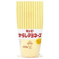 キューピー からしマヨネーズ 200g×15袋入×(2ケース)